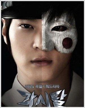 bridal-mask-gaksital_8276_poster.jpg?w=6